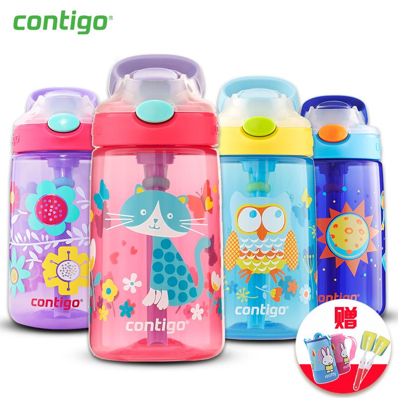 美國Contigo兒童吸管杯防漏水壺小發明家400ml便攜寶寶水杯子
