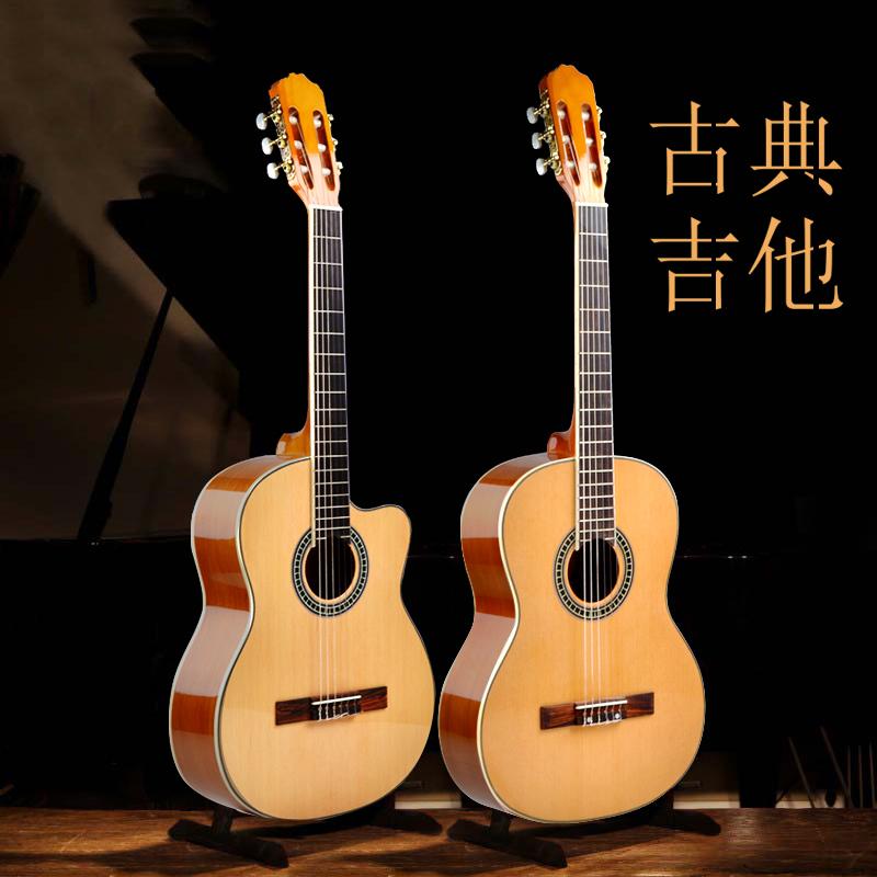 39 дюймовый классическая гитара нейлон аккорд войти закругленный исключительно вручную палисандр скалывание гитара новичок студент счастливый это