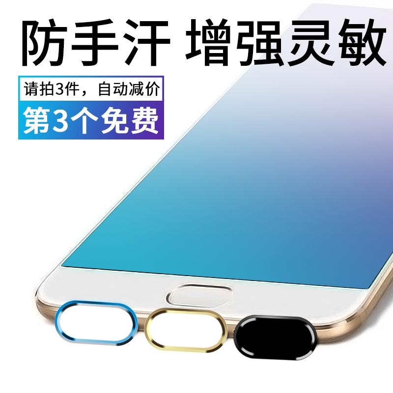 Oppor9s pro6 кнопки вставки vivox7 мультики home очарование синий note3 отпечаток пальца признание a59 meizu мобильный телефон