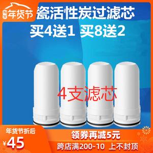通用九阳过滤芯JYW-T01/02/03水龙头净水器活性炭陶瓷滤芯一号泉