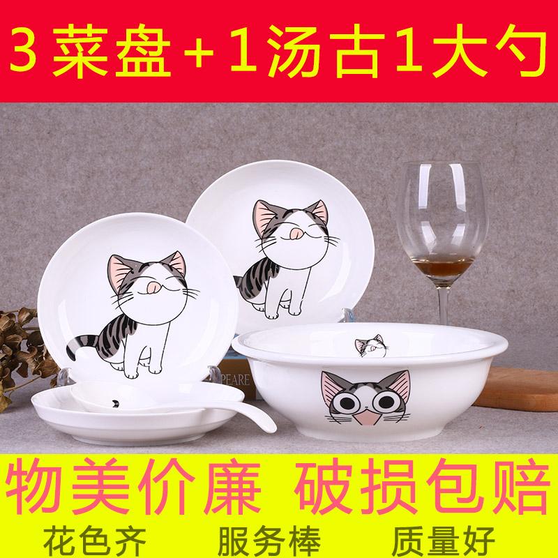 家用��碗菜�P子 陶瓷器大���古水果�P 中式�A�P碟子可微波�t餐具
