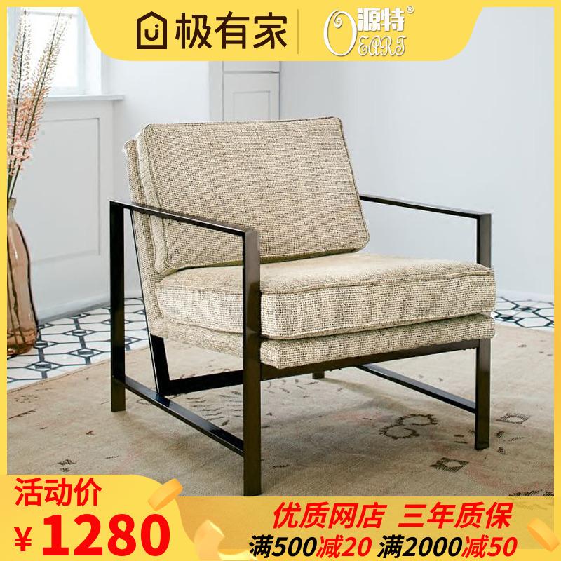 单人铁艺沙发简约现代小户型双人工作室卡座沙发椅咖啡厅餐桌椅子