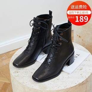 真皮高跟馬丁靴女短靴粗跟2020新款秋冬季加絨方頭短筒繫帶瘦瘦靴
