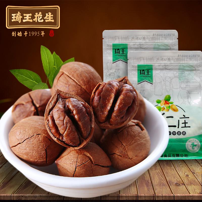 Qiwang hand peeled hickory nut kernel small walnut Creamy Hand peeled nut fried dried fruit specialty