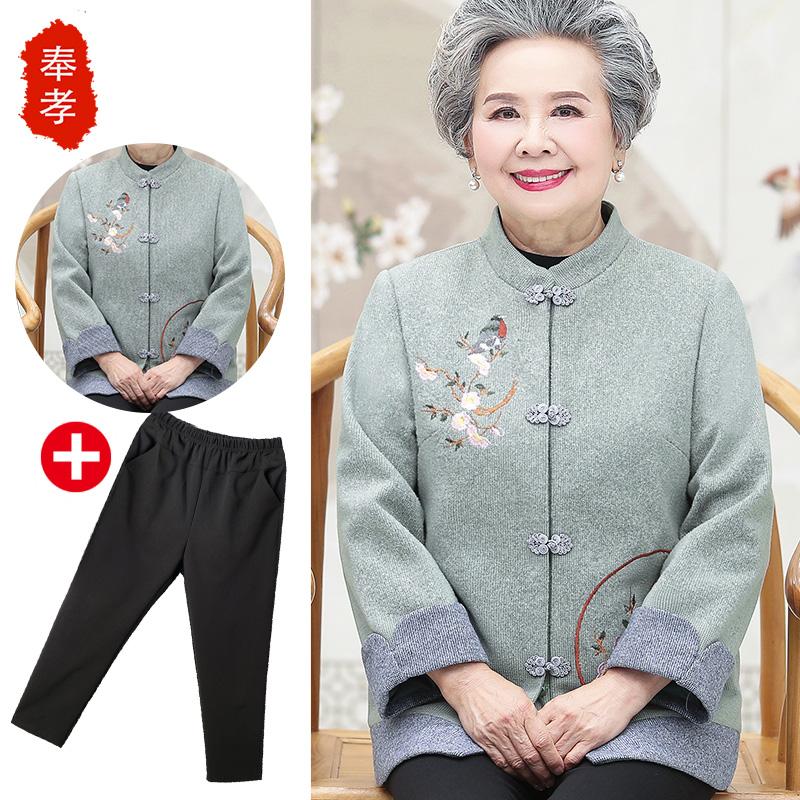 妈妈秋装外套大码老年人70岁奶奶装