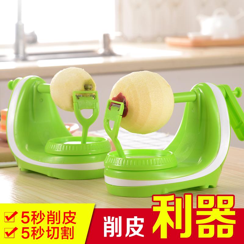 Бритвенное яблоко Артефакт Ручная многофункциональная булава автоматическая Очищенный очищающий нож для чистки фруктов