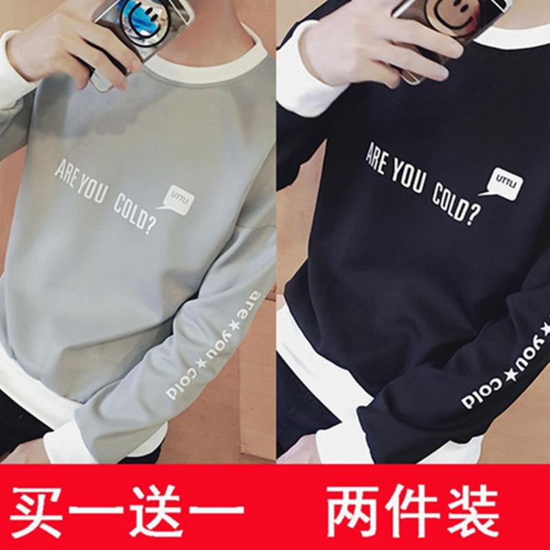 春夏季男士长袖T恤韩版秋装学生卫衣上衣打底衫便宜俩件装体恤潮图片