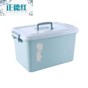 。储藏盒收纳箱塑料箱子便携结实游泳装备家用首饰学生玩具收