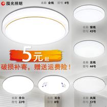 吸顶灯卧室客厅灯阳台过道灯走廊厨房灯卫生间灯led简约现代圆形