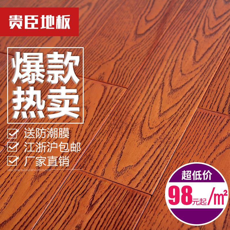 厂家直销进口橡木室内耐磨番龙眼地板纯实木地板环保原木家用室内