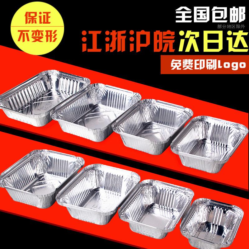 Олово кассета барбекю прямоугольник олово бумага пластина -время фольга еда коробка 100 только иностранных продавать тюк олово мишура кассета