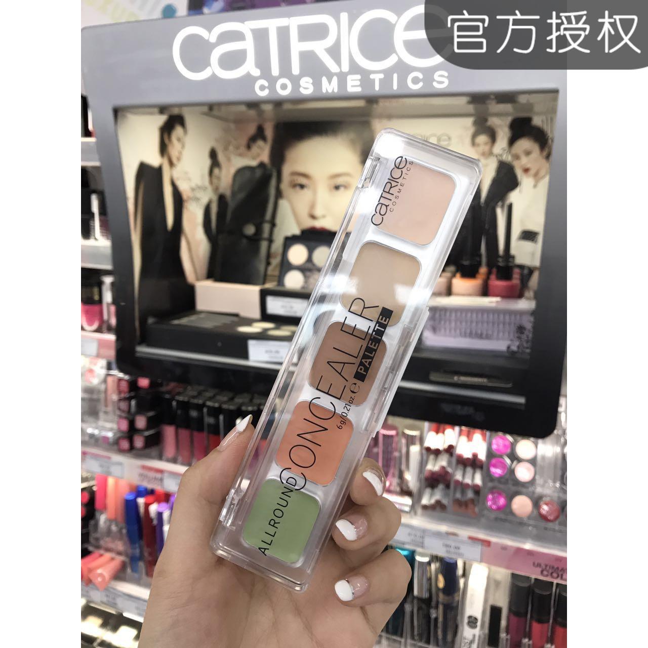 德国Catrice彩妆五色遮瑕膏修容盘遮盖斑点黑眼圈雀斑防水提亮