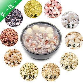 天天特价贵州农家十谷米组合食材