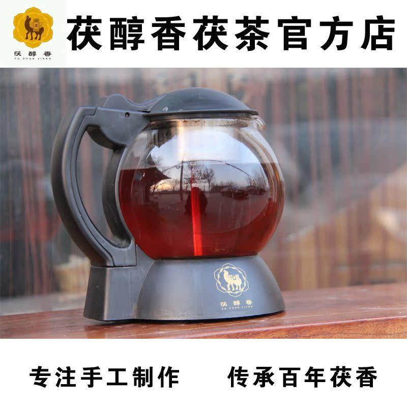 茯醇香东菱XB-1001电热水壶黑茯茶普洱蒸汽茶壶玻璃全自动煮茶器