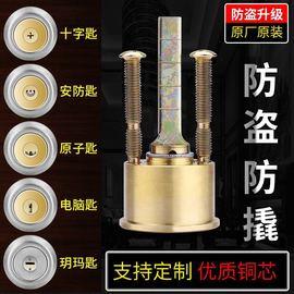 家用老式外装防盗门十字安防大门房门锁b级锁芯卧室通用型全铜芯图片