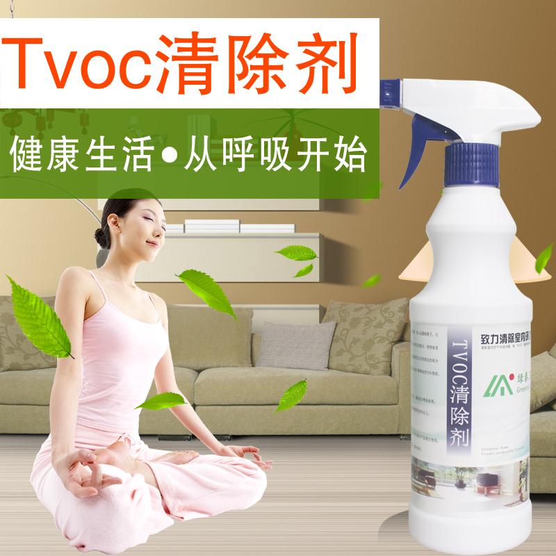 Зеленый тайский охрана домой ясно кроме украшение вкус идти кроме ковер кожа диван запах обои запах TVOC ясно кроме подготовка