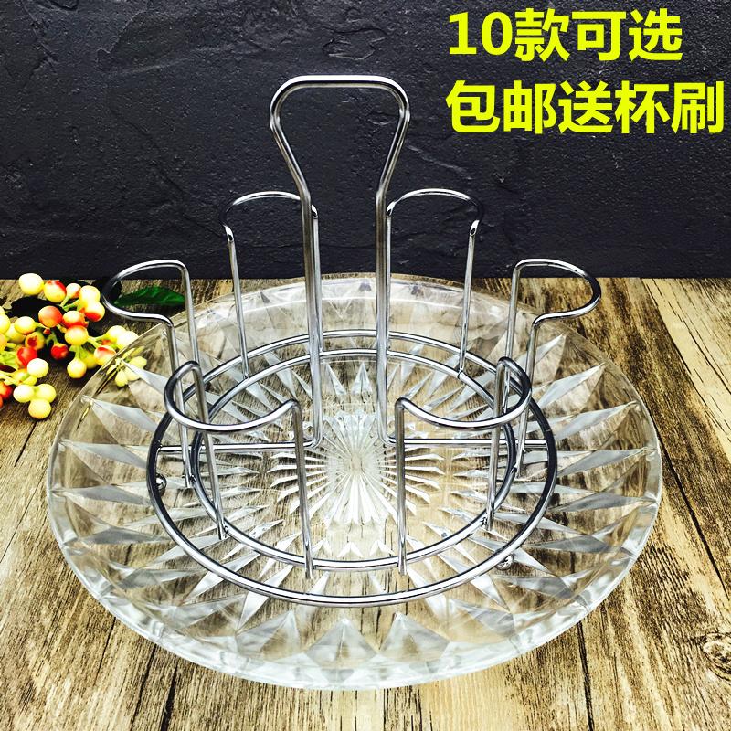 家用带托盘6只玻璃水杯架不锈钢晾