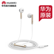 Huawei / Huawei semi earphone am116 Huawei ea rphone original genuine Huawei earphone female general