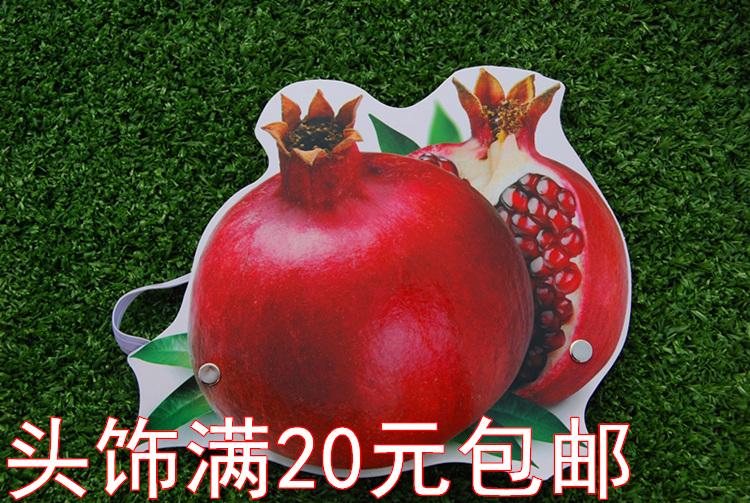 野菜と果物の大根しゃがみゲームの頭飾り子供の役は道具の舞台の出演の頭箍のリンゴのざくろを演じます。