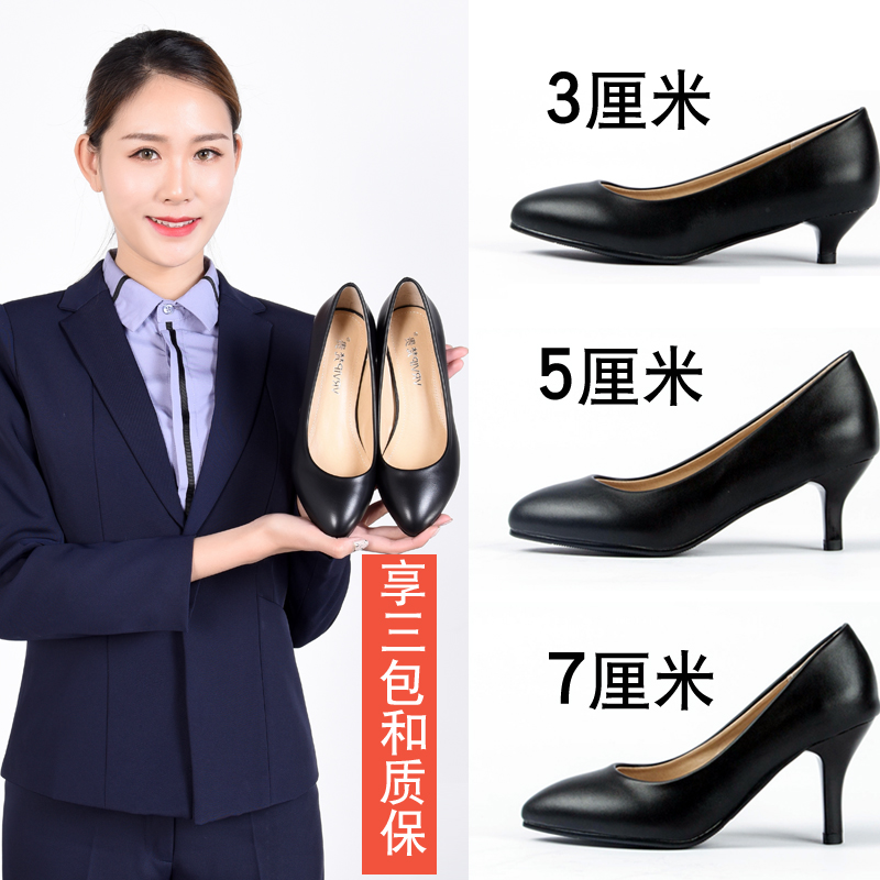 Professional black high heels, womens thin heels, round head, stewardess work shoes, interview for work, formal dress, business shoes, single shoes