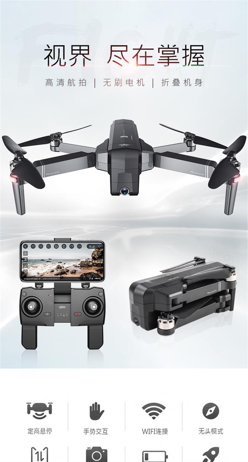 无人机航拍神器高清专业直播飞行器遥控飞机直升玩具2000米学生10月20日最新优惠