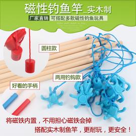 儿童磁性钓鱼玩具鱼竿小孩钓鱼宝宝钓鱼木质鱼竿磁铁内置磁力强图片