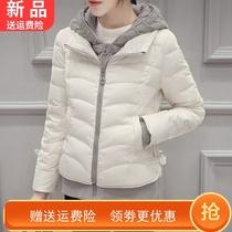 2019新款秋冬短款气质显瘦加大码台湾女装正品牌高档羽绒服