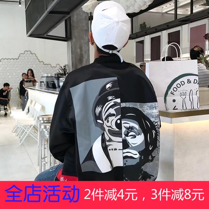 男士春秋季2017新款小丑外套拼接韩版潮流学生衣服帅气夹克棒球服