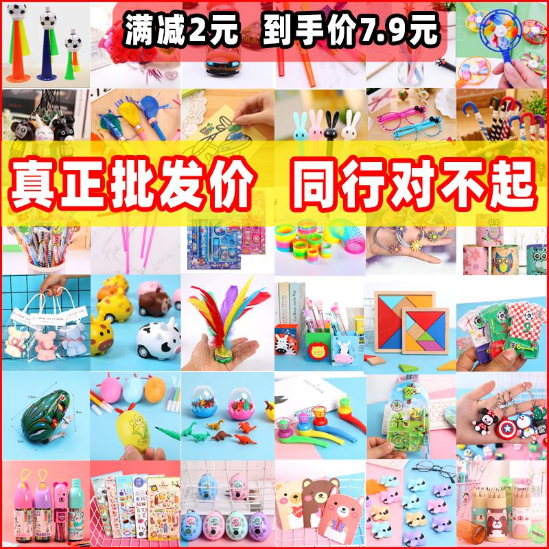 儿童生日开学礼物文具创意幼儿园小朋友实用六一儿童节小礼品奖品