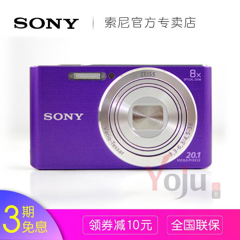 [分期免息]Sony/索尼 DSC-W830 高清迷你数码照相旅游小型卡片机
