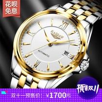 手表腕表儿童可爱学习爱莎女王2冰雪奇缘香港迪士尼乐园正品