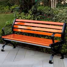 优灿公园椅户外长椅庭院双人靠背座椅休闲铁艺防腐实木室外长条凳