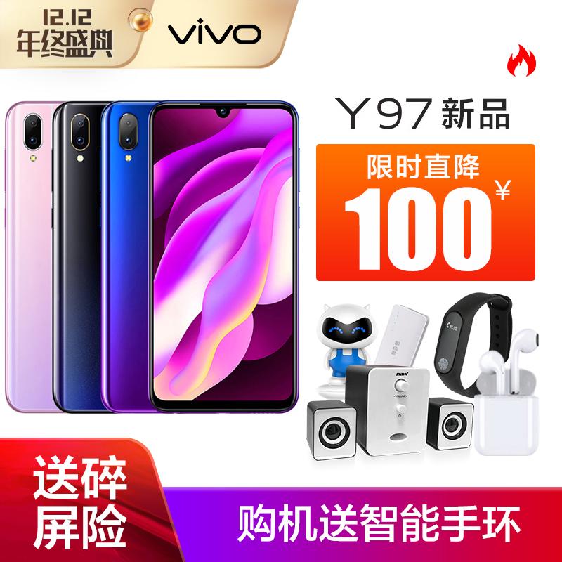 【分期免息】vivo Y97全面屏手机vivoy97y79y85y71y67x21nexx23