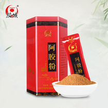 East Gum City Gum powder 5g*50 bag Shandong Gum Powder Ms. Ejiao gum Raw powder ready-to-eat instant powder