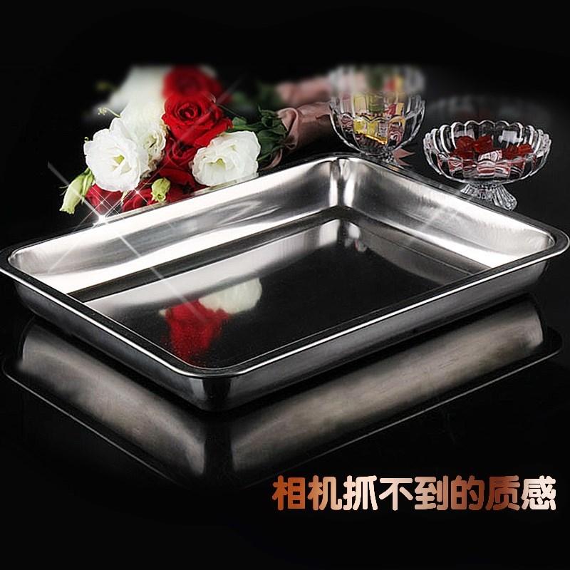 加厚不锈钢方盘长方形钢托盘盘子餐盘60X40蒸饭盘烧烤盘