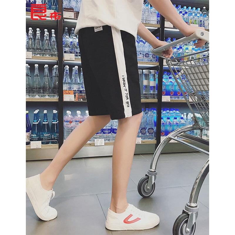 Хорошая ткань для отдыха брюки мужской Девять штанов 2018 новая коллекция Тонкие пять штанов плюс жир плюс большой размер молодежный Студенческие бриджи корейская версия