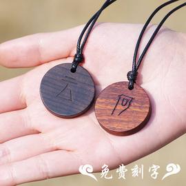 【免费刻字】檀木质简约文艺毛衣链项链男女情侣木吊坠挂饰礼物