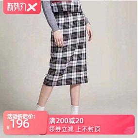 希哥弟思媞2020秋冬女装新款一步裙