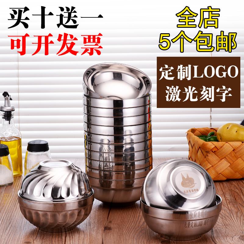 不鏽鋼碗成人家用食堂打飯碗鐵碗批發雙層隔熱碗幼兒園兒童碗刻字