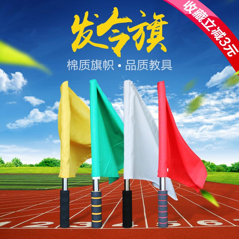 Волосы порядок флаг поле путь конкуренция сигнал флаг траффик команда флаг рука флаг интерес движение может вырезать приговор флаг предупреждение флаг