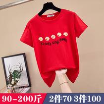 简澜加肥加大码女装韩版女式200斤上衣夏季新款胖妹妹宽松短袖t恤