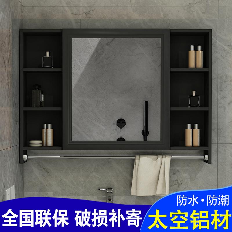 券后103.20元太空铝合金毛巾杆挂墙式浴室镜柜