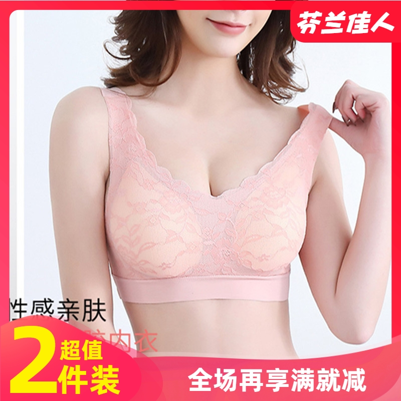 Thai latex underwear womens 2.0 traceless rimless bra sports gather close breast beauty back breathable bra thin
