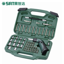 Shida Tools Hardware 6.3MM ratchet swivel handle Swivel Head Group set special screwdriver set 09326