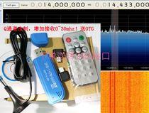 RTL2832ur820t2Q通道改制增加00k30Mhz短波實現100k1766m