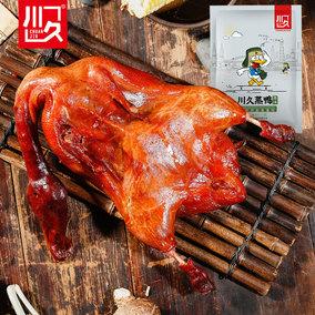 川久蒸鸭正宗重庆特产酱板鸭烤鸭整只脆皮即食手撕鸭鸭肉熟食年货