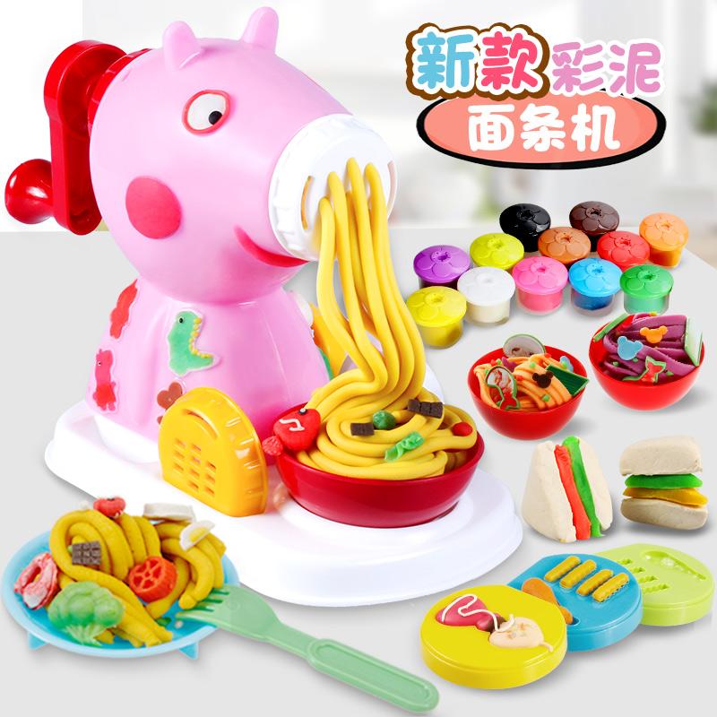 过家家厨房玩具模具工具宝宝面条机热销8件包邮