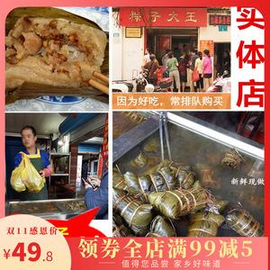 广西粽子端午大板栗绿豆粽蛋黄肉粽