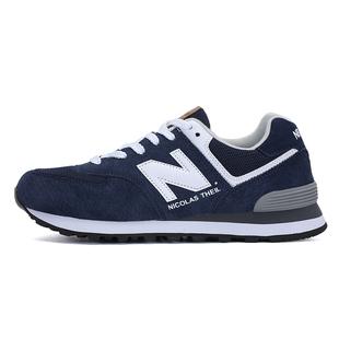 新百倫運動鞋業有限公司授权nb574男鞋女鞋休闲跑步鞋男士运动鞋价格
