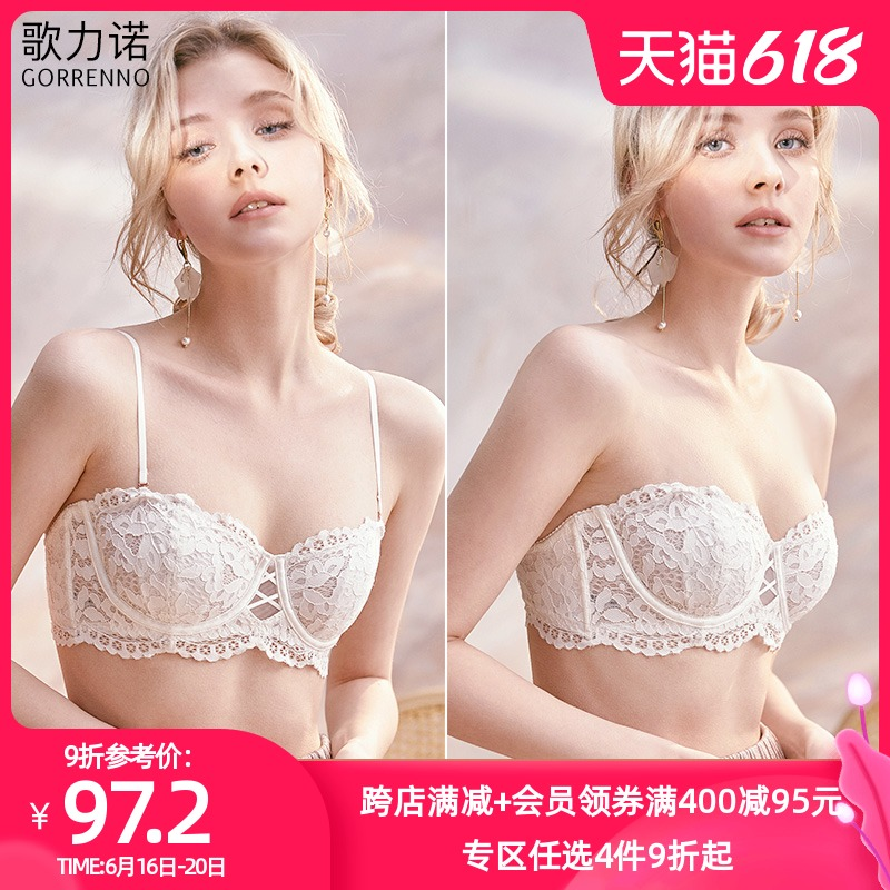 歌力诺蕾丝文胸白色超薄款半杯胸罩大胸显小无肩带聚拢夏季内衣女